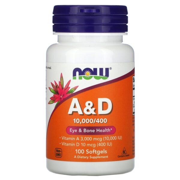Витамины A и D